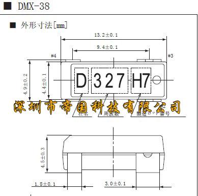 kds晶振,石英晶体谐振器,dmx-38晶振,晶振厂家