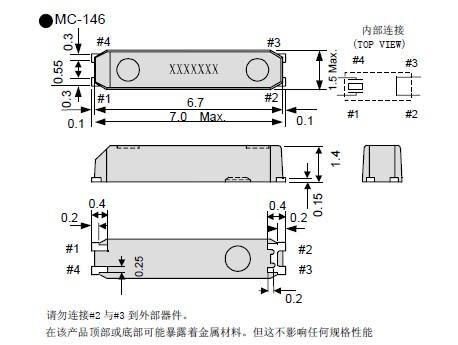 【石英晶体谐振器】成品上标有一个标称晶振频率,当电路工作在这个