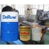 乳化切削液 冷却液机床加工乳化油销售