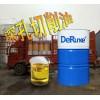 深孔钻镗床切削油 配套设备机床专用油