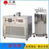 冲击试验专用低温槽 液氮低温仪