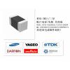 贴片电容-原厂授权一级代理商-茂研电子