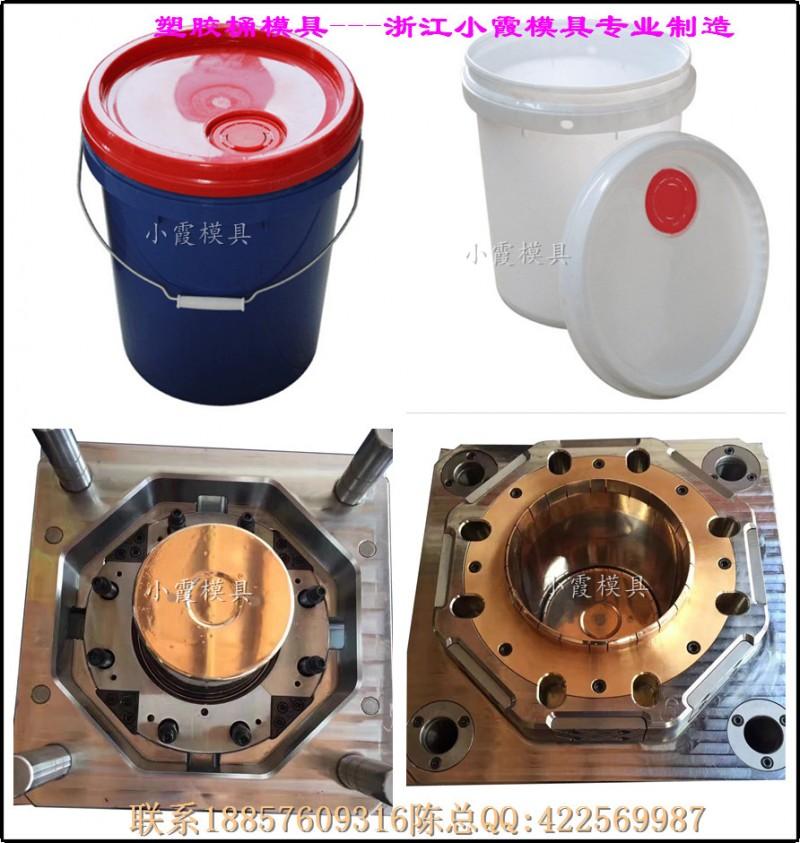 塑料涂料桶模具 机油桶模具 (3)