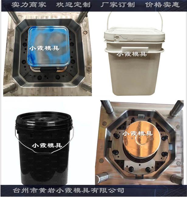做化工桶模具厂家 (27)
