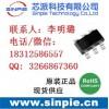 供应24V转12V 3.3V 2A 3A 5A大电流电源IC