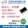 简单、低成本快速响应电流限制负载开关,USB过流保护IC
