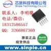 5V/0.8A输出电流 60V电动车电池供电系统电源芯片
