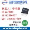 推荐高效率大功率5A降压型DC-DC电源芯片
