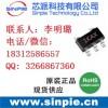 500mA锂电充电芯片,小容量电池专用-丝印1KAX