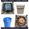 台州塑料注射模具厂家专业做20L乳胶桶模具厂家精选厂家