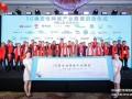 华为与30多家产业伙伴成立5G确定性网络产业联盟及产业创新基地