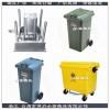 全新制作注射感应垃圾桶模具精选厂家