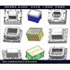 塑料模具PE注射储物盒模具源头厂家