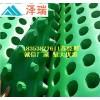 重庆15高20高车库排水板+绿化种植蓄水板-大促销