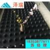 太原20高车库塑料凸片排水板施工工艺