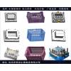 黄岩塑胶注射模具PE水果筐子模具供应商