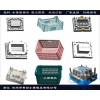 黄岩塑料注射模具厂家塑胶PP塑胶箱模具源头商家