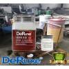 防锈乳化油 DRK水溶性切削液产品直销