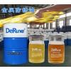 硬膜防锈油DRK 置换型脱水防锈油 金属防锈油生产销售