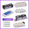 供应英飞BSM100GB60DLC功率IGBT模块 厂家直销