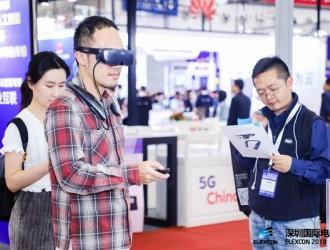 ELEXCON2020全面启动数字化营销战略,加速产业转型升级