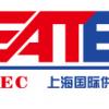 2020中国国际供热及热动力技术展览会 2020第十八届上海国际锅炉、辅机及工业设备展览会 2020上海国际生物质能利用及技术展览会 2020上海国际热工设备展览会