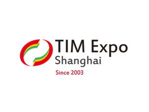 2020第18届中国(上海)国际保温、防水材料与节能技术展览会2020第16届上海外墙装饰材料及粘结技术展览会