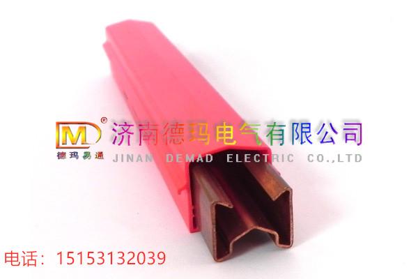 2单极铜滑触线