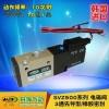 韩国原装DANHI丹海SVZ512电磁阀2位3通换向阀