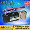 韩国DANHI丹海气动元件2位3通电磁阀SVZ312