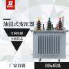 国内变电站专用5G通信基站建设