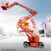 自行走曲臂式(电动驱动)升降高空作业平台生产厂家