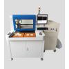 双工位PCB分板机