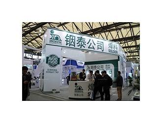 铟泰公司多位专家将于SMTA中国华东高科技大会上发表演讲